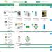 Mẫu website sản phẩm dưỡng da tương tự Cor