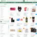 Mẫu website tương tự giao diện Hasaki – bán kem dưỡng da Hàn Quốc