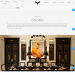 Mẫu website nội thất Kiến trúc sư