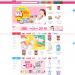 Mẫu website bán hàng tương tự Con cưng