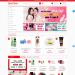Mẫu website bán Mỹ phẩm tương tự Japana